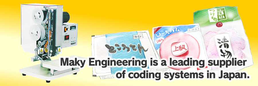 Maky Engineering is a leading supplier of coding systems